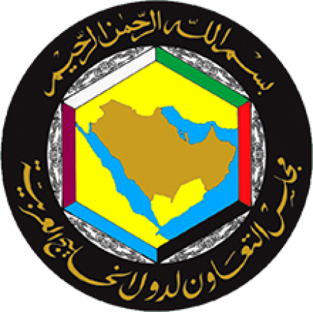 logo-arab-council.png