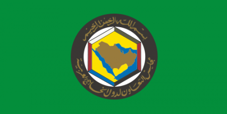 gulf_cooperation_council_flag.png